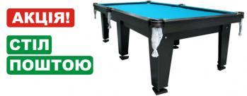 Більярдний стіл Кадет 8 футів