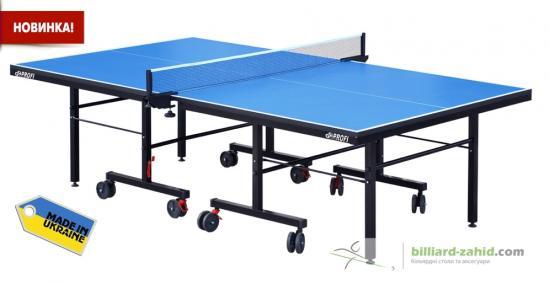 Теннисный стол G-profi